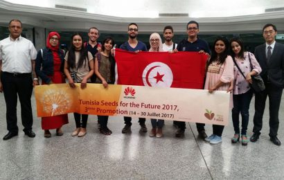 Dix étudiants tunisiens en Chine