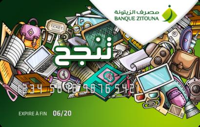 Banque Zitouna : Avec la « Carte TANJAH », l'inscription scolaire est facile en ligne