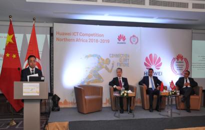 La Tunisie choisie en tant que 1er pays africain francophone à accueillir « Huawei ICT Academy »