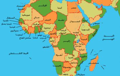 بينها تونس العاصمة.. تعرف على  7 مدن عربية بين أفضل 10 للعيش في إفريقيا