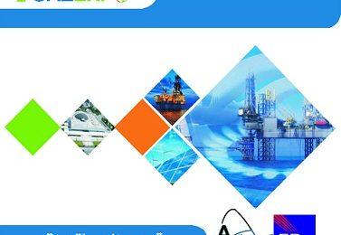 تونس تحتضن الصالون الدولي الأول للغاز والبترول والطاقات المتجددة