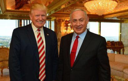 ترامب يقدم دعماً غير مسبوق لإسرائيل