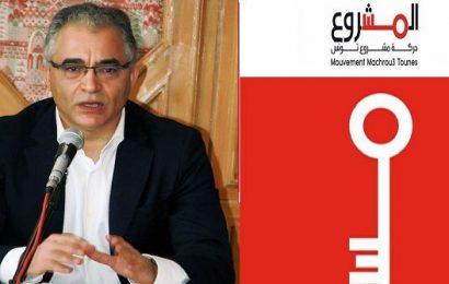 إستقالة جماعية لأعضاء حركة مشروع تونس في صفاقس