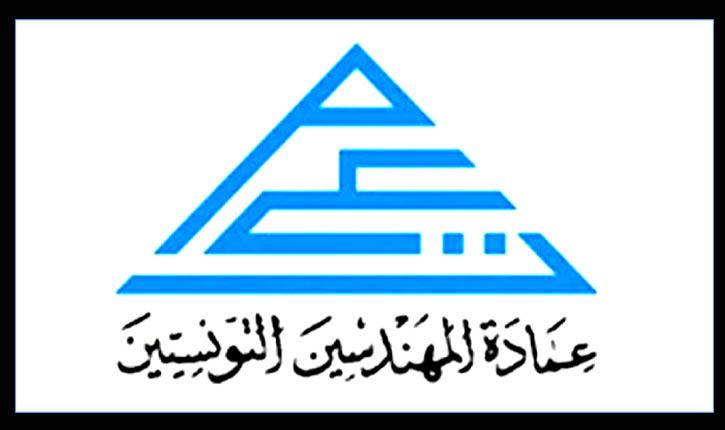 نشرت عمادة المهندسين إعلام للراغبين في إستخراج شهادة تسجيل بجدول العمادة دون الحضور الشخصي