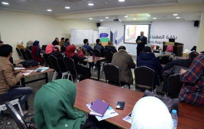 لجنة المهندسين الشباب الأردنية في اربد تعقد عددا من الأنشطة العلمية