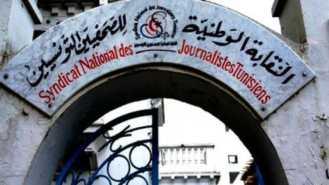 بسبب المنشور عدد4.. إضراب عام منتظر في قطاع الإعلام