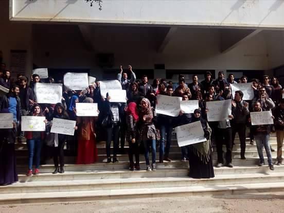 يوم غضب بالمدرسة الوطنية للمهندسين بصفاقس