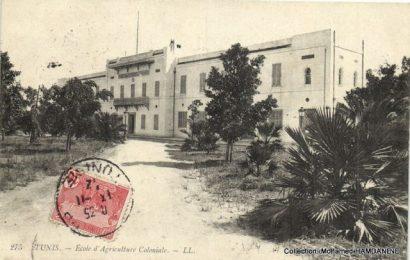 ما لا يعلمه الكثيرون، مدرسة المهندسين الأقدم في إفريقيا تقع في تونس