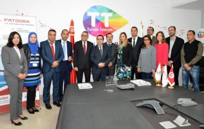 إنخراط اتصالات تونس في منظومة الفاتورة الالكترونية