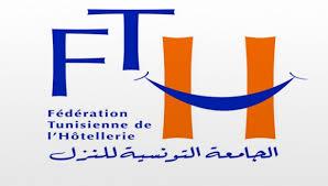 الجامعة التونسية للنزل: هناك وسائل اعلام غربية تسعى لتشويه صورة تونس
