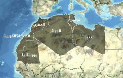 الملتقى الدولي لجمعية البحوث والدراسات لإتحاد المغرب العربي