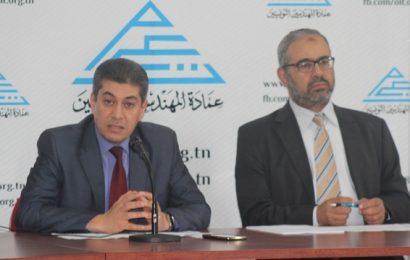 يوم مفتوح بهدف بعث هيكل يمثل المهندسين الاستشاريين ومكاتب الدراسات صلب عمادة المهندسين التونسيين