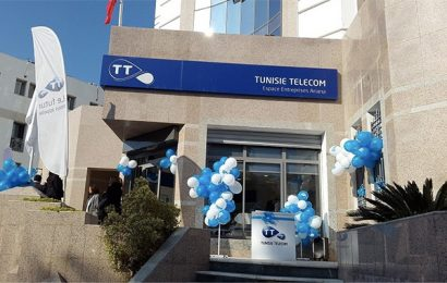 أنور معروف: اتصالات تونس تمر بوضعية مالية صعبة
