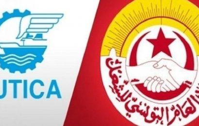 تونس.. زيادة أجور مليون ونصف مليون عامل بالقطاع الخاص