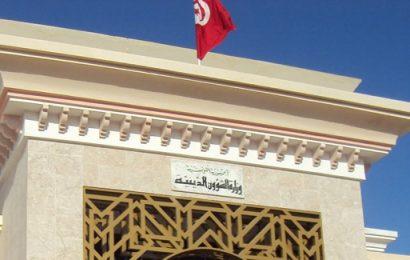 حادثة مزج الاذان بالموسيقى في الحمامات.. وزارة الشؤون الدينية تصدر بيان
