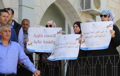 """""""المهندسين الأردنيين"""" تنظم وقفة تضامنية مع الأسرى المضربين عن الطعام"""