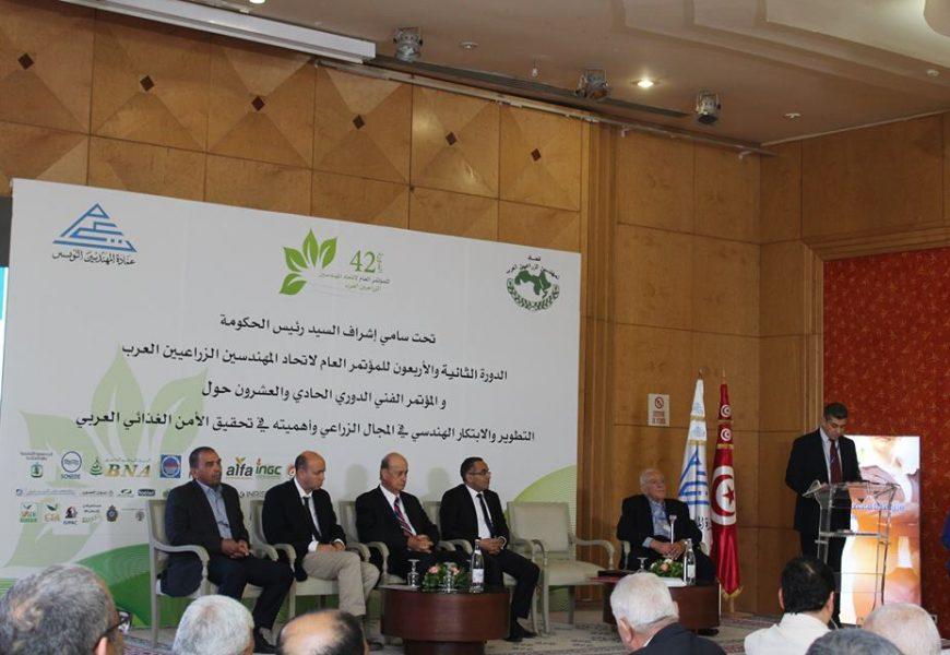 المهندسين الزراعييين العرب في تونس لبحث مخاطر المناخ على المنطقة