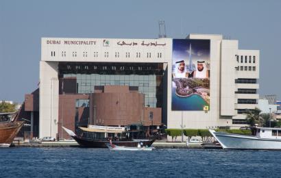 دبي تصدر تعديلات جديدة لترخيص المهندسين الوافدين
