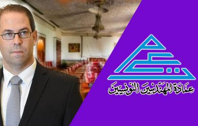 عمادة المهندسين تصدر بيان بخصوص الحملة ضد الفساد