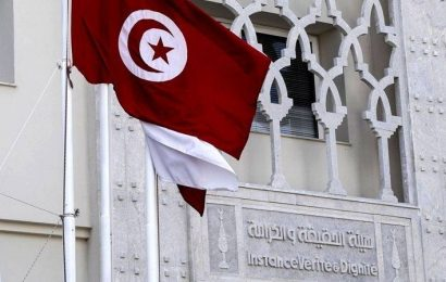 """هيئة تونسية تنتقد """"تباطؤ"""" الدولة في استرجاع أموالها المنهوبة"""