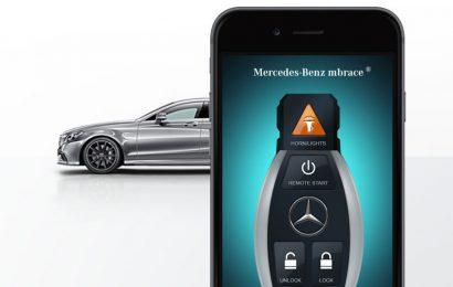 قفل السيارة أصبح ممكناً باستخدام الهاتف الذكي