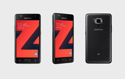 سامسونج تطلق هاتفها Samsung Z4 العامل بنظام تايزن