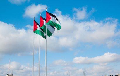 دولة فلسطين في المؤتمر العام لاتحاد الزراعيين العرب