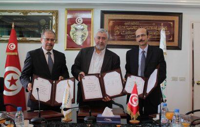 اتفاقية بين الاتحاد التونسي للفلاحة والصيد البحري والبنك التونسي للتضامن