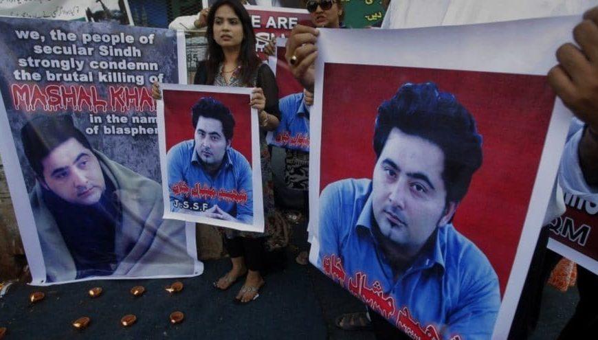 فيس بوك يتسبب بحصول باكستاني على حكم الاعدام