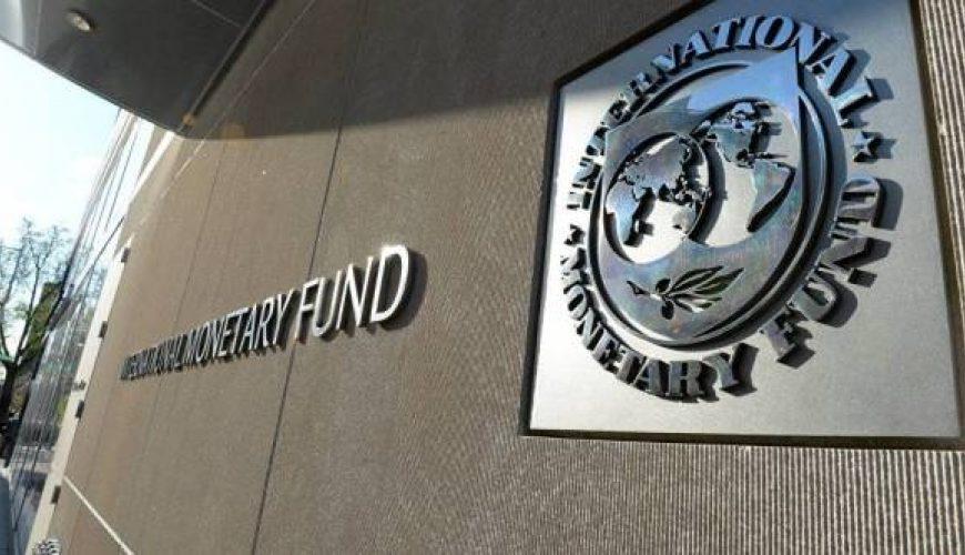 صندوق النقد الدولي يفرج عن القسط الثاني