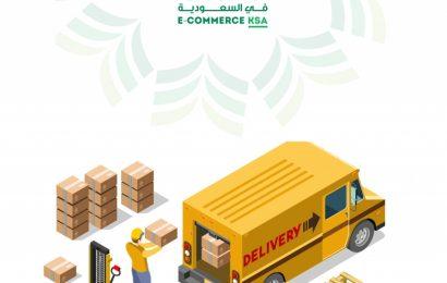 تعرّف على مشاكل التجارة الإلكترونية وشركات التوصيل