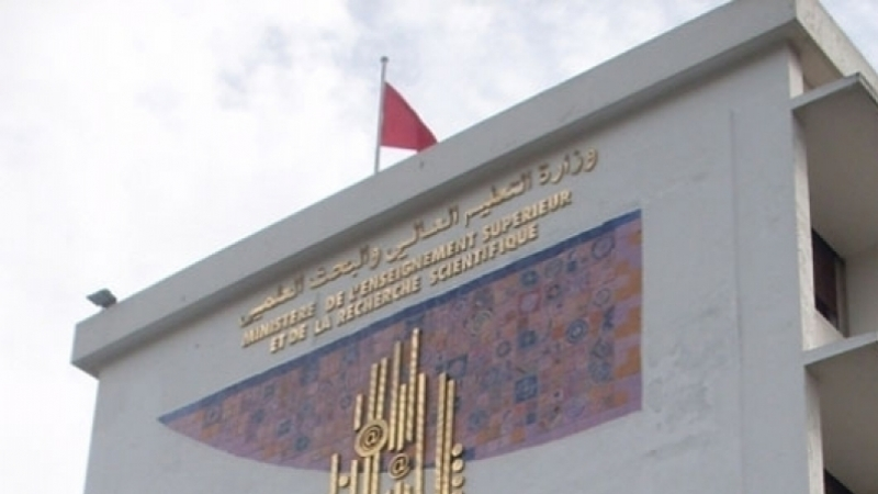 مكافحة الفساد: إغلاق جامعة خاصة وتدقيق حسابات 7 كليات