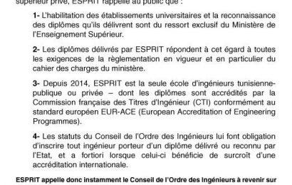 بلاغ مؤسسة ESPRIT للتكوين الهندسي الخاص