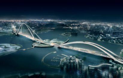 أكبر جسر مقوس في العالم