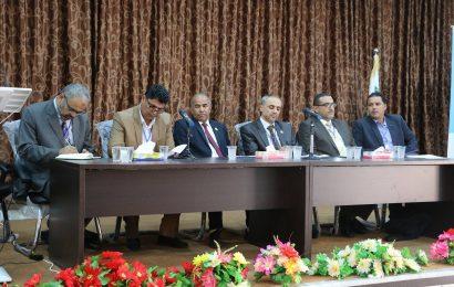 توصيات الندوة الليبية التونسية الرابعة للطاقات المتجددة