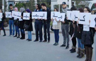 عمادة المهندسين تدعو لوقفة إحتجاجية أمام مقر مجلس نواب الشعب