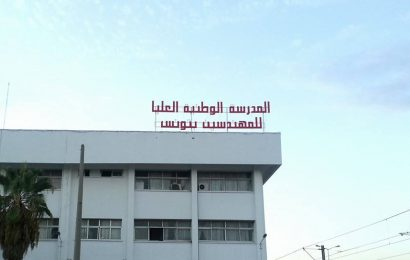 أزمة الهندسة في تونس… الواقع، الأسباب، المآلات والمحاذير