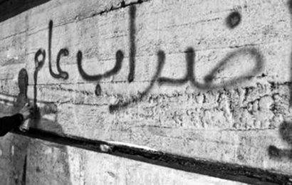 في بلاغ للعمادة : اضراب لمهندسي تونس
