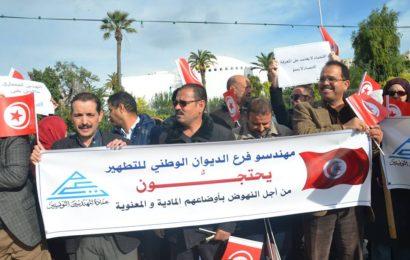الإضراب يومي 24 و25 جانفي 2018