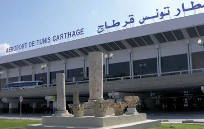 اضراب عام مرتقب بكافة مطارات البلاد لمدة يومين