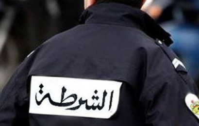 الإعتداء على عون أمن بسكين في سوسة