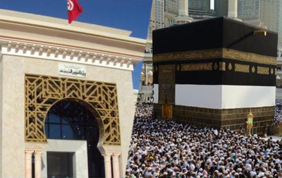 رئيس ديوان وزير الشؤون الدينية : 'تسعيرة الحج ستُسجل انخفاضا مقارنة بالموسم الماضي'
