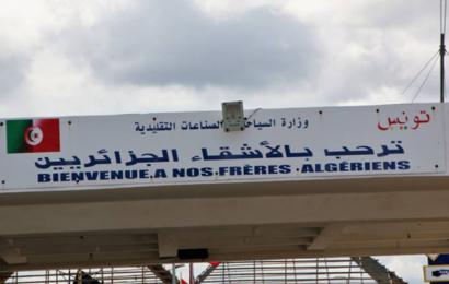 أكثر من 50 ألف جزائري مروا عبر معبر ملولة