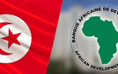 البنك الإفريقي للتنمية يمنح تونس هبة بـ8 مليارات لدعم تشغيل الشباب