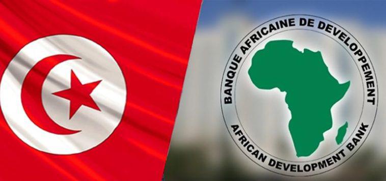 جلسة عامة للنظر في مشروع قانون القرض بين تونس والبنك الإفريقي للتنمية