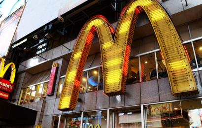 فضيحة صحية ضربت أكبر سلسلة مطاعم في العالم ماكدونالدز