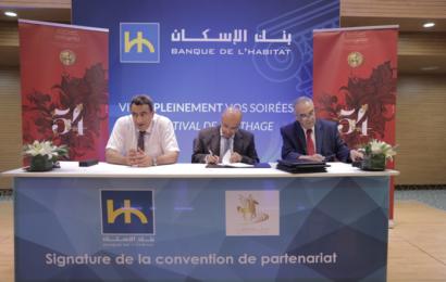 اتفاقية شراكة بين مهرجان قرطاج الدولي وبنك الإسكان