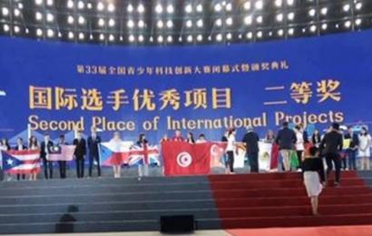 إختراع طابعة لفاقدي البصر لأبناء الجمعية التونسية لمستقبل العلوم والتكنولوجيا في الصين
