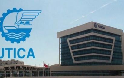 اتحاد الأعراف يشرع في إعداد مقترحاته لمشروع قانون المالية 2019