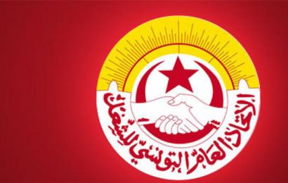 النقابة العامة للاعلام تدعو إلى الاقتصار على تغطية الإضراب العام